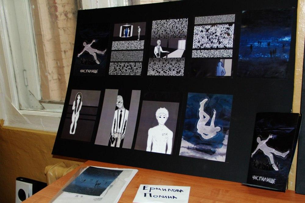Вшэ творческий конкурс дизайн